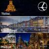 """""""Szalona Środa"""" LOT'u – 30.07.2014r. Madryt od 329 zł, Kopenhaga od 399 zł oraz Tbilisi od 599 zł."""