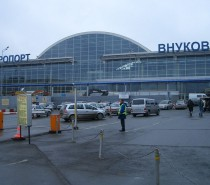 Wypadek na lotnisku Wnukowo w Moskwie. Nie żyje prezes francuskiego koncernu petrochemicznego Total Christophe de Margerie.