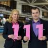 Polecimy z Gdańska na Islandię dzięki Wizz Air!