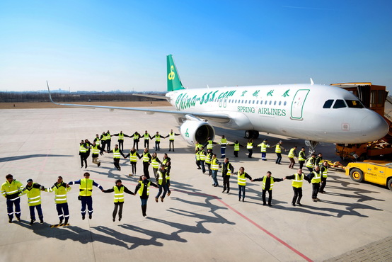 50th A320 for Spring Airlines_