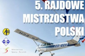 5._Rajdowe_Mistrzostwa_Polski_w_Katowicach