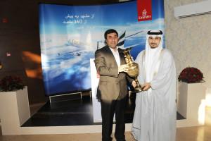 Emirates_mashhad3